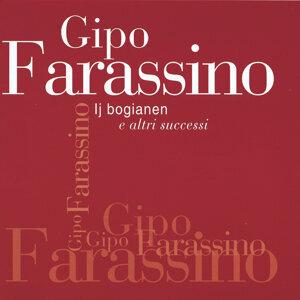 Gipo Farassino 歌手頭像