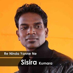 Sisira Kumara 歌手頭像