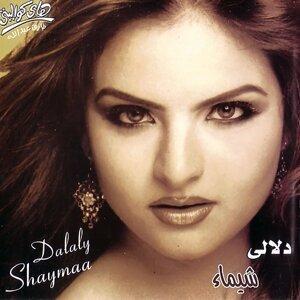 Shaymaa Saeed