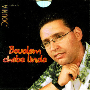 Boualem, Cheba Linda 歌手頭像