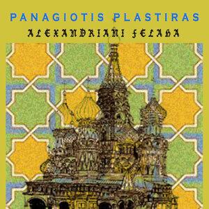 Panagiotis Plastiras 歌手頭像