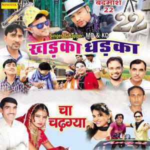 Rinku Selwal, Ramesh Juglan 歌手頭像