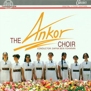The Ankor Choir, Dafna Ben-Yohanan 歌手頭像