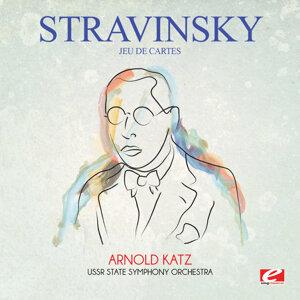 USSR State Symphony Orchestra, Arnold Katz 歌手頭像