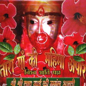 Jojo, Mrinal Mukherjee, Prem Kumar 歌手頭像