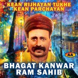 Bhagat Kanwar Ram Sahib 歌手頭像