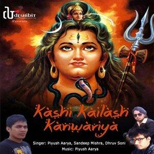 Piyush Aarya, Sandeep Mishra, Dhruv Soni 歌手頭像