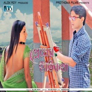 Subir Bhattacharya 歌手頭像