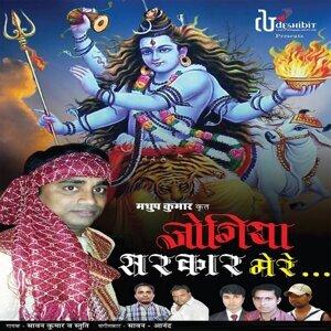 Sawan Kumar, Stuti 歌手頭像