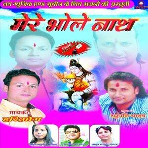 Hari Om, Kiran Sahni 歌手頭像