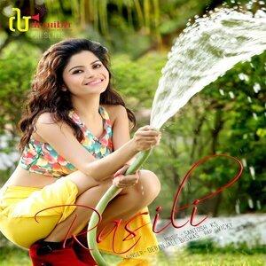 Debanjali Biswa, Vicky 歌手頭像