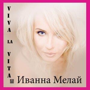 Ivanna Melay 歌手頭像
