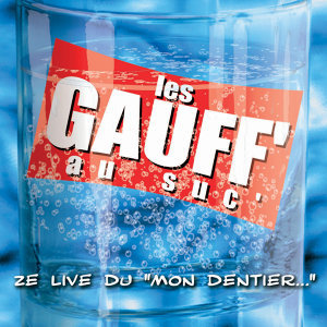 Gauff' au Suc' 歌手頭像