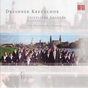 Dresdner Kreuzchor, Roderich Kreile 歌手頭像