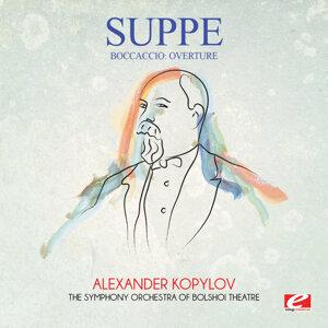 The Symphony Orchestra of Bolshoi Theatre, Alexander Kopylov 歌手頭像