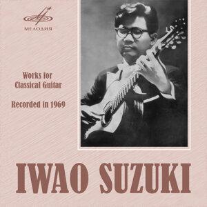 Iwao Suzuki 歌手頭像