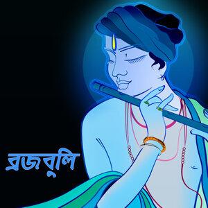 Alo Lahari, Sujan Biswas, Parthapratim Deb 歌手頭像