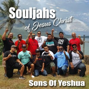 Sons Of Yeshua 歌手頭像