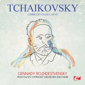 Moscow RTV Symphony Orchestra and Choir, Gennady Rozhdestvensky 歌手頭像