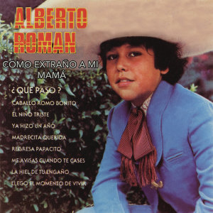 Alberto Román 歌手頭像