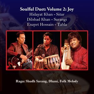 Hidayat Khan, Dilshad Khan, Enayet Hossain 歌手頭像