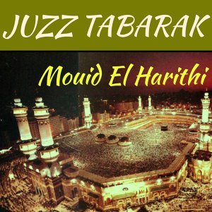 Mouid El Harithi 歌手頭像