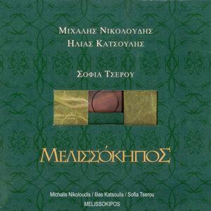 Michalis Nikoloudis, Elias Katsoulis 歌手頭像