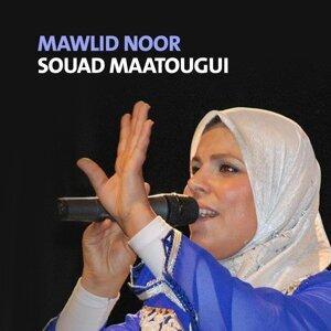 Souad Maatougui 歌手頭像