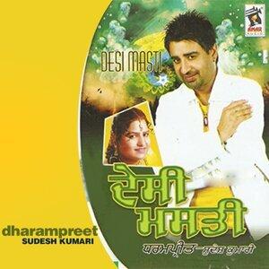 Dharampreet, Sudesh Kumari 歌手頭像