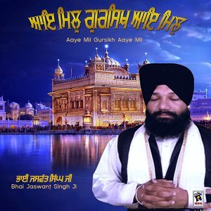Bhai Jaswant Singh Ji 歌手頭像