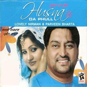 Lovely Nirman, Parveen Bharta 歌手頭像