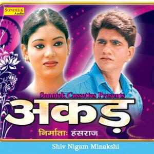 Shiv Nigam Minakshi 歌手頭像