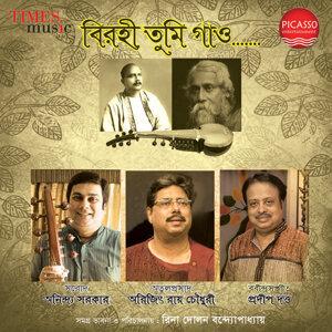 Pradeep Dutta, Arijit Roy Chowdhury, Anindya Sarakar 歌手頭像