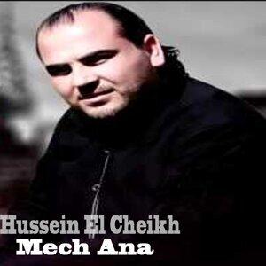 Hussein El Cheikh 歌手頭像