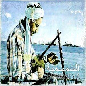 Fer'et El Suez 歌手頭像