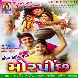Arvind Barot, Vatsala Patil, Lalita Godadra 歌手頭像
