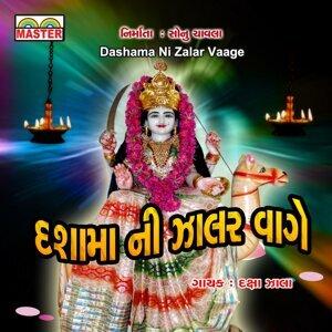 Daksha Zala 歌手頭像