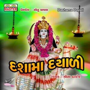 Meena Thakor 歌手頭像
