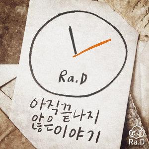 Ra.D (라디)