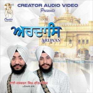 Bhai Jaskaran Singh Ji, Bhai Fateh Singh Ji 歌手頭像