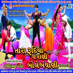 Mahesh Bhavariya 歌手頭像