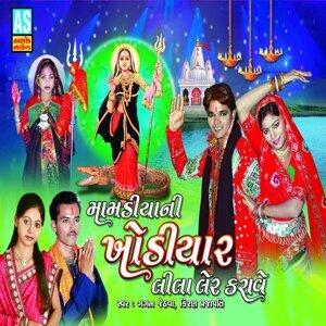 Kiran Prajapati, Gagan Jethva 歌手頭像