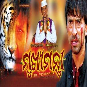 Chittaranjan Tripathy 歌手頭像