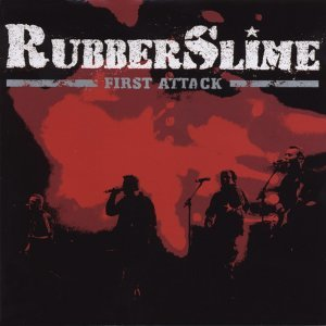 Rubberslime 歌手頭像