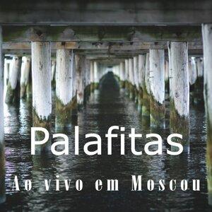 Palafitas 歌手頭像