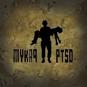 Myka 9