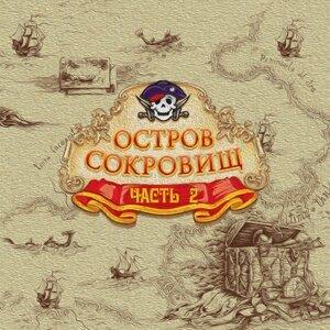 Анатолий Кузнецов 歌手頭像
