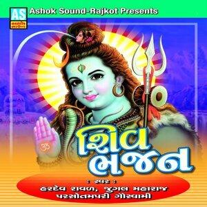 Hardev Raval, Jugal Maharaj, Parsotampari Gauswami 歌手頭像