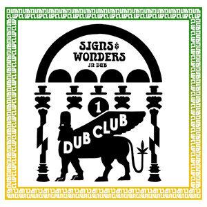 Dub Club 歌手頭像