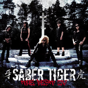 Saber Tiger 歌手頭像